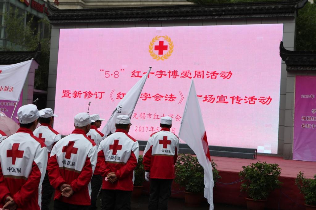 我市隆重举行红十字博爱周活动和新修订红十字会法广场宣传活动