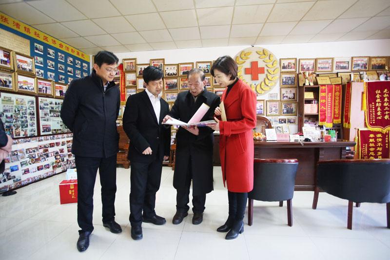 宜兴市领导亲切慰问中国好人贾林康